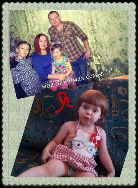 она я и моя семья картинки без кадре анастасия