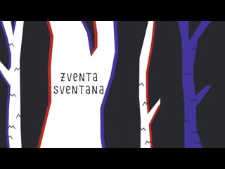 . Онлайн-концерт Zventa Sventana и Oligarkh!