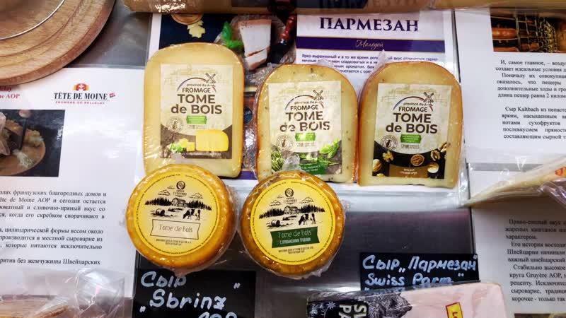 Оххх… этот замечательный вкус швейцарского сыра 😋