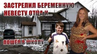 Пожизненный срок 11-летнему | Невиновный ребёнок или хладнокровный монстр?