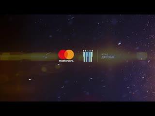 Благотворительный онлайн-концерт Кирилла Рихтера и оркестра OpenSound