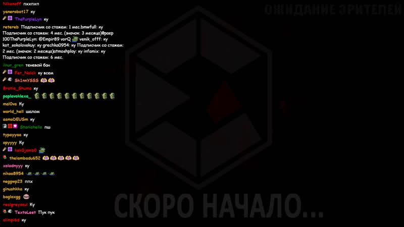 🔴ПРЯТКИ ИГРАЕМ С СКВАДОМ розыгрыш HTC VIVE PRO в инсте == br4tishkin