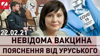 "Елена Бондаренко на телеканале ""ZIK"" от"