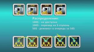 Счастливый билет без построений структур)))