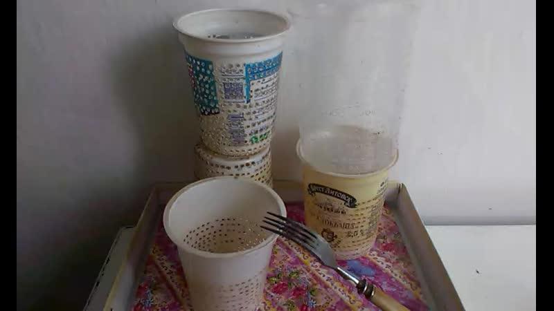 0468 промывочное сито своими руками для промывки круп зёрен ягод сухофруктов орехов бобов