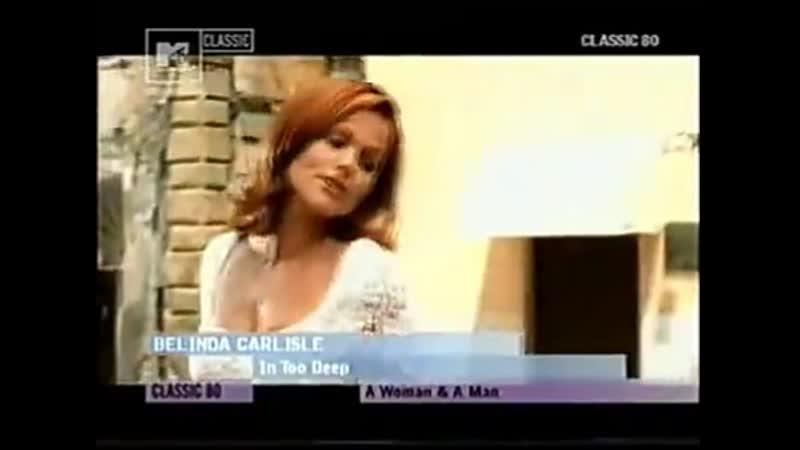 Belinda carlisle in too deep mtv classic