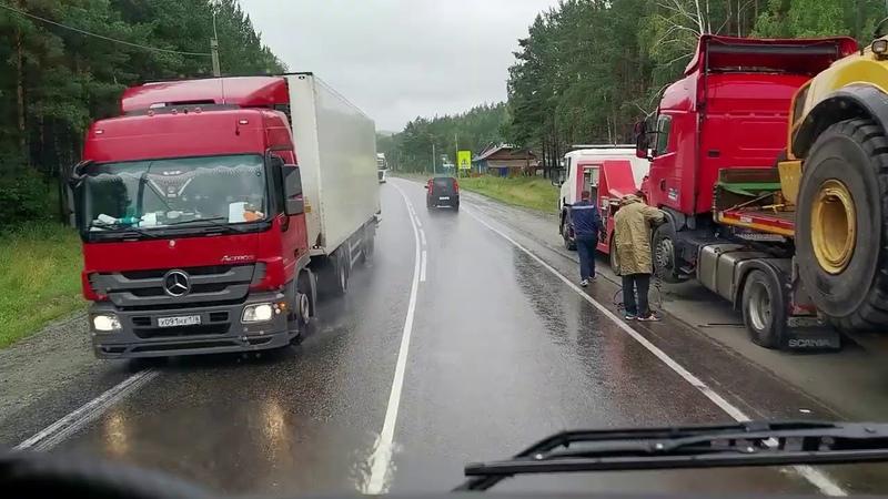 Дальнобой по России Еду в Забайкальский край Будем знакомы