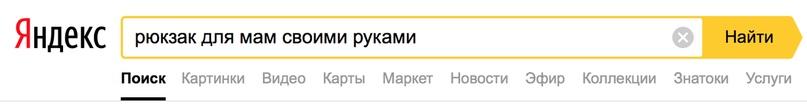 Источник трафика Яндекс Директ и РСЯ: как зарабатывать на контекстной рекламе, изображение №9