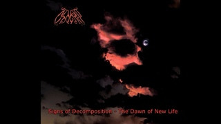 """Odockh """"Signs of Decomposition - The Dawn of New Life"""" (2021 - Full album)"""