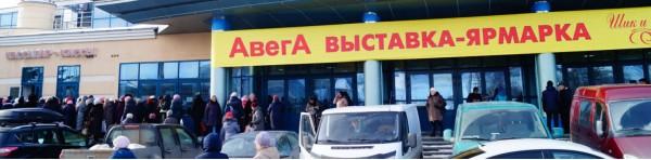 План подготовки выставки в Москве