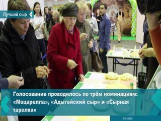 Конкурс сыров от местного производителя прошёл в Иркутске
