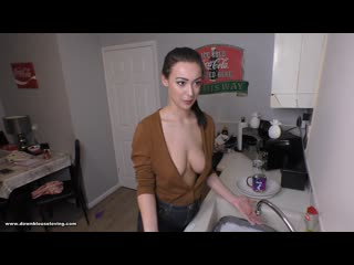 Lauren Louise - E245