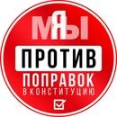 Личный фотоальбом Марьяны Поляковой