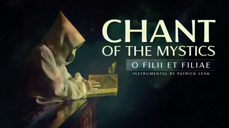 O filii et filiae O dzieci Boże О дети Божьи