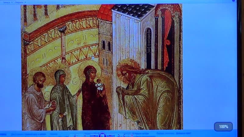 Богословие иконы 5 Иконография Иисуса Христа
