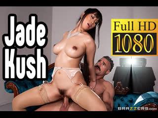 Jade Kush большие сиськи big tits [Трах, all sex, porn, big tits, Milf, инцест, порно blowjob brazzers секс анальное]
