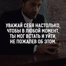 Фотоальбом Раиса Фаткутдинова