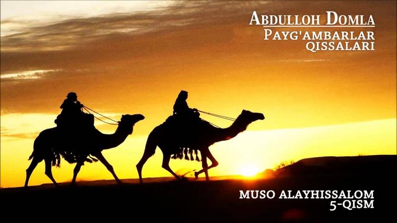 Abdulloh Domla Muso alayhissalom 5 5 Payg'ambarlar qissalari