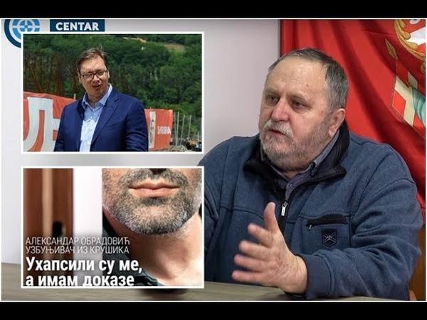 U CENTAR Milovan Brkić Evo zašto je Vučić pao u nesvest i ko stavrno stoji iza afere Krušik