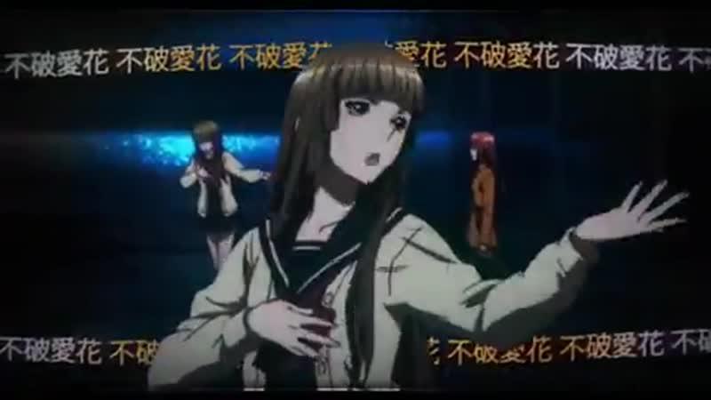 Zetsuen no Tempest vine Aika Fuwa