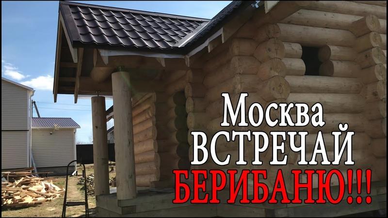 Строительство ПРИКОЛЬНОЙ Баньки в Москве на Винтовых Сваях # Хочешь по Уму строй под КРЫШУ