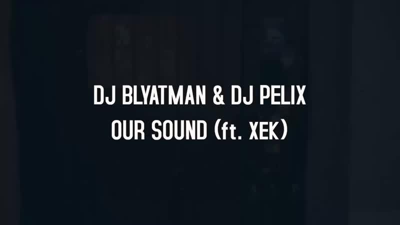 DJ Blyatman DJ Pelix OUR SOUND Official Video ft