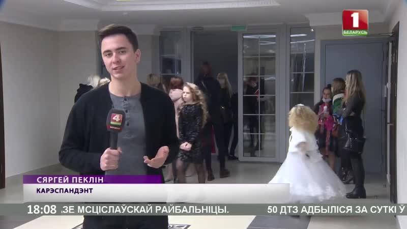 Региональный отбор на Славянский базар в Могилевской области эфир Беларусь 1 Могилев 18 11 2020