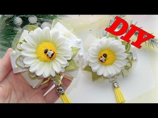 ЛЮБИМЫЕ РОМАШКИ из Фоамирана/цветы из фоамирана/EVA Foam Paper Flowers