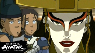 Avatar Kyoshi Confesses at Aang's Trial! | Avatar