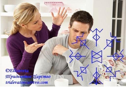 Разрушение отношений - деловых, семейных, любовных от Elizaveta  O9hpSlfoJaw
