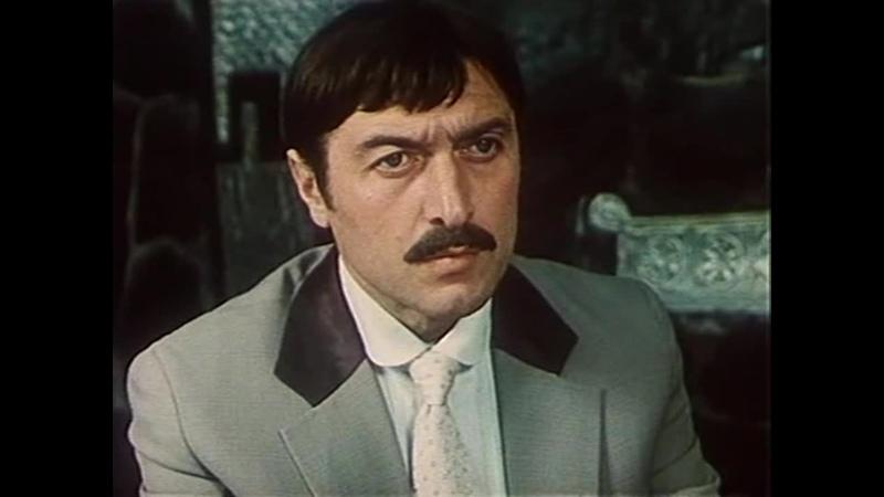 Берега 4 часть из 7 Дата Туташхиа Грузия Сакартвело фильм 1977 1978 г г