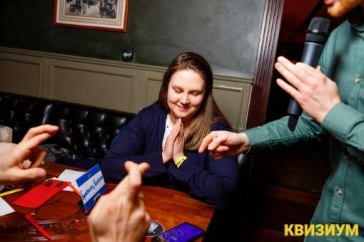 «12.01.21 (Tipsy Pub)» фото номер 156