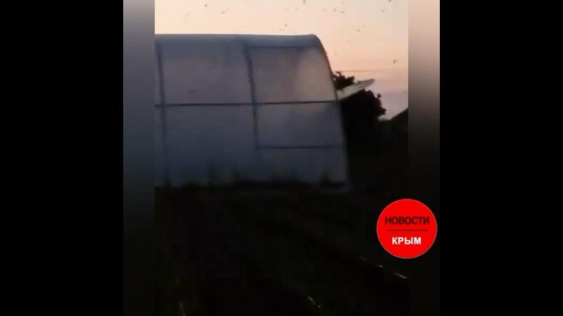 Видео от ЧП Новости Крым