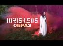 Idris Leos - Образ Чечня 2021 на русском