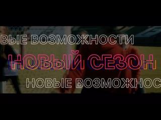 Video by ★Black_Dance_Centre★