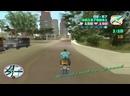 GTA Vice City - Жажда смерти 31