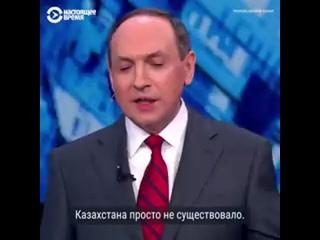 _Отдавайте город Верный_. Российские депутаты говорят о возвращении казахстанских земель ( 240 X 240 ).mp4