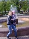 Алёна Кириллова, 32 года, Никополь, Украина