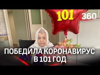 В России 101-летний ветеран ВОВ победил коронавирус