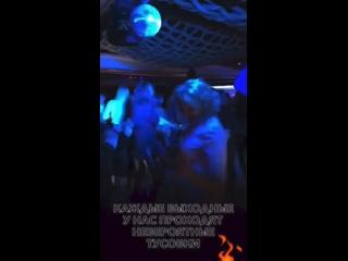 NEБО руфтоп кафе г. Королев kullanıcısından video
