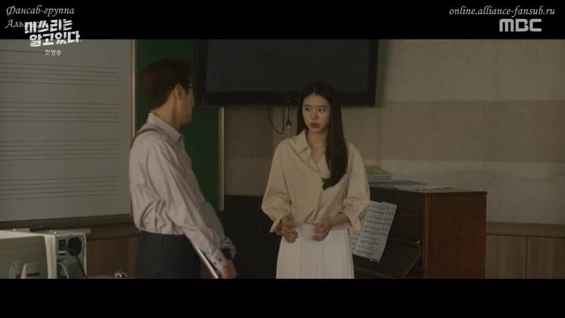 Заботушка Мисс Ли в курсе Корея 2020