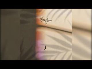 Luxor ft. Up Chi - Я не хочу тебя терять.