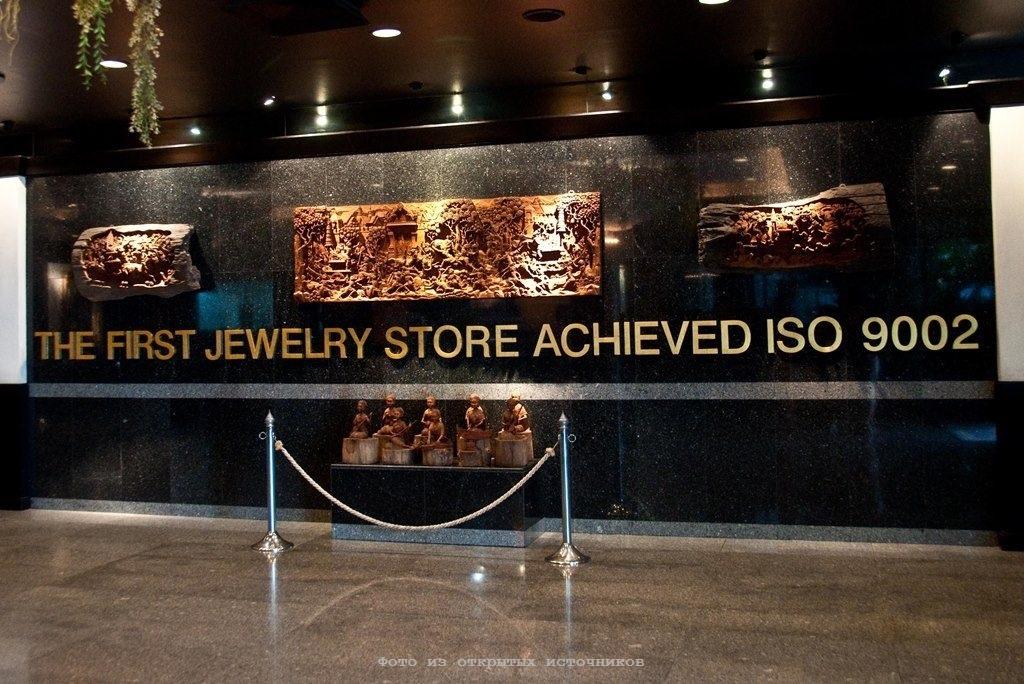 Ювелирная фабрика Gems Gallery в Паттайе фото 1