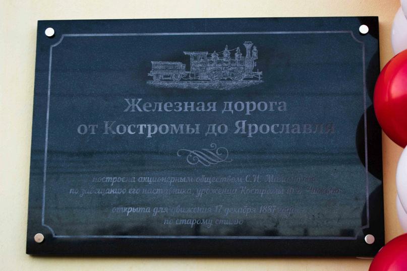 210 лет со дня рождения Федора Васильевича Чижова, изображение №11