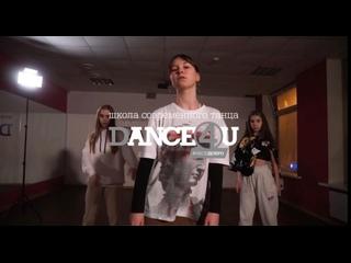 You should be sad - Halsey | Group 1| Choreo by Liza Repina