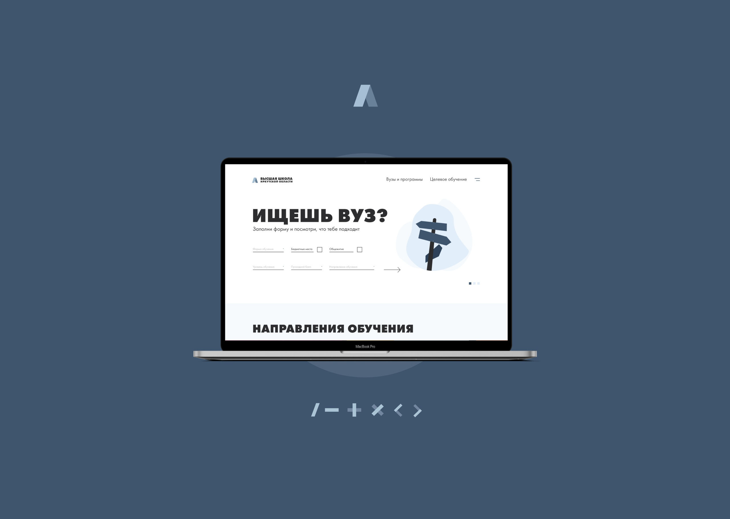 Главный экран сайта — 38edu.ru
