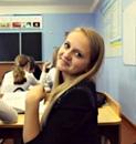 Фотоальбом Анастасіи Потапенко