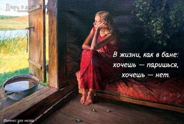 Лена Полетаева, Россия