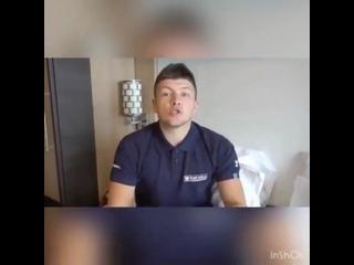 Svetlana Miheevatan video