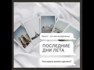 """Видео от Сеть фото-копи центров """"Бюрократ"""""""